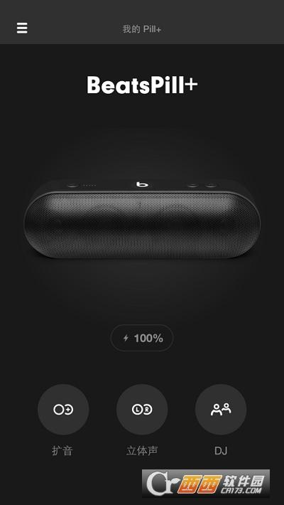 Beats耳�C管理