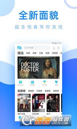人人��l��舭�app v4.17.2安卓版