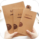 �Z�Z日程app