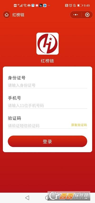 �t榜�app 1.0安卓版