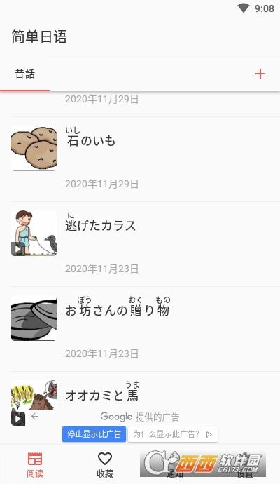 ��稳照Z(日�Z�W�) v1.1.5