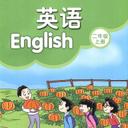 小学二年级上册译林英语