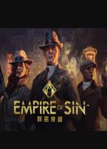 罪恶帝国豪华版官方中文硬盘版