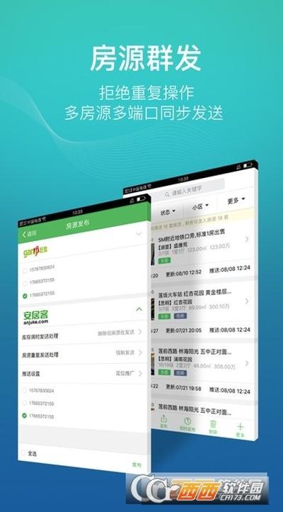 �X�M屋app 1.0.0安卓版