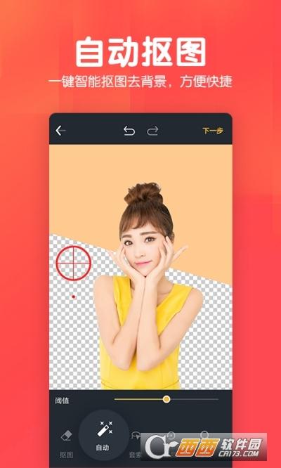 照片�理工具app安卓版 1.0