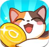 财神养猫红包版1.0