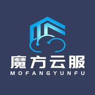 魔方云服app