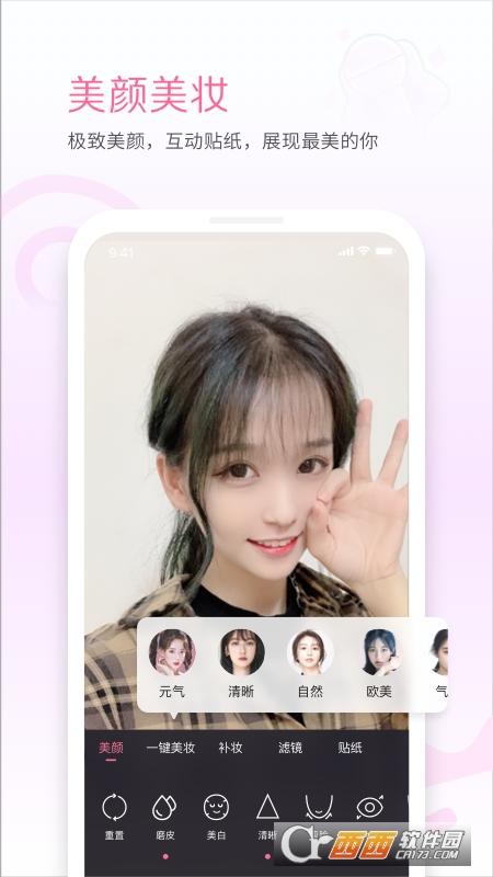 �袅�袅ㄖ辈ゼО沧堪� v5.18.0 最新版