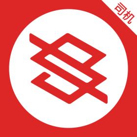 ��希奔司�C端app