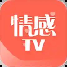 情感TV app