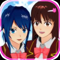 樱花校园模拟器最新版天使服装v1.038安卓版