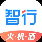 智行极速版v9.4.0