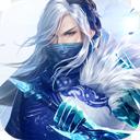 剑踪情缘之青竹令变态版v2.5.5.0