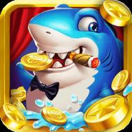 欢乐捕鱼电玩版appv1.3.4