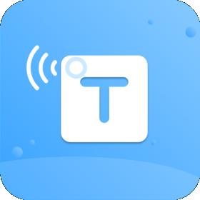 语音转文字极速版app