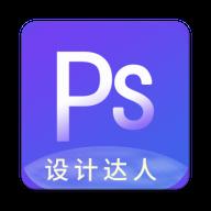 PS�D片�O�Pro