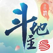 网易水润成都斗地主1.0.1