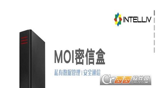 MOI密信 v5.8.25安卓版