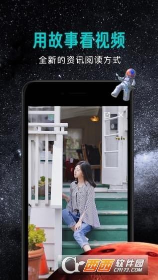 宇宙影�app最新版 v1.1.0 安卓版
