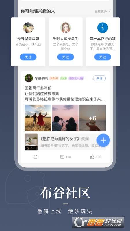 咪咕��x手�C版 8.25.1 官方最新版