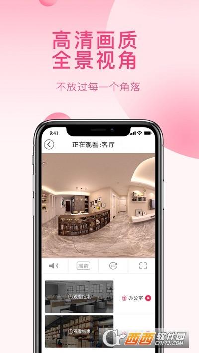 安爸�o��O控�z像�^app V1.0.1安卓版
