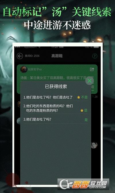 海����app v0.0.1安卓版