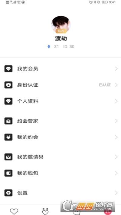 渡口Love v1.0.0 安卓版
