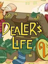 ��N商生活2Dealers Life 2