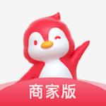小鹅拼拼商家版1.0.4.1012