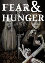 恐�峙c��I(Fear & Hunger)