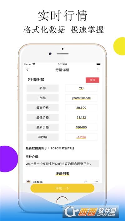 okex马耳他app v4.5.2