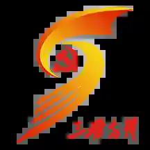 山西�M工�W智慧�h建登�信息�入平�_v3.3.4安卓版