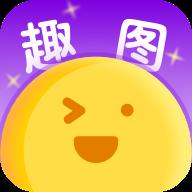 趣�D��v1.1.4.1 安卓版