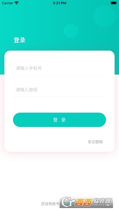 肽能�W校app 1.0.6安卓版
