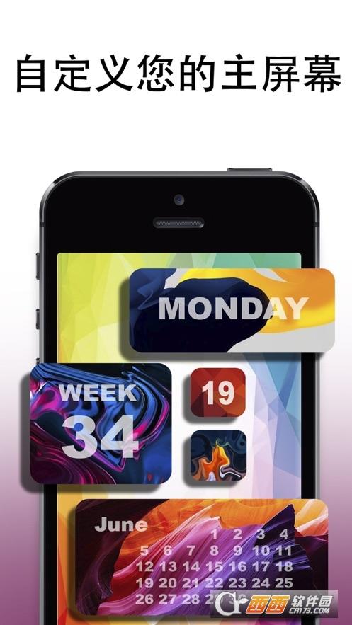 多彩的小部件app 1.0