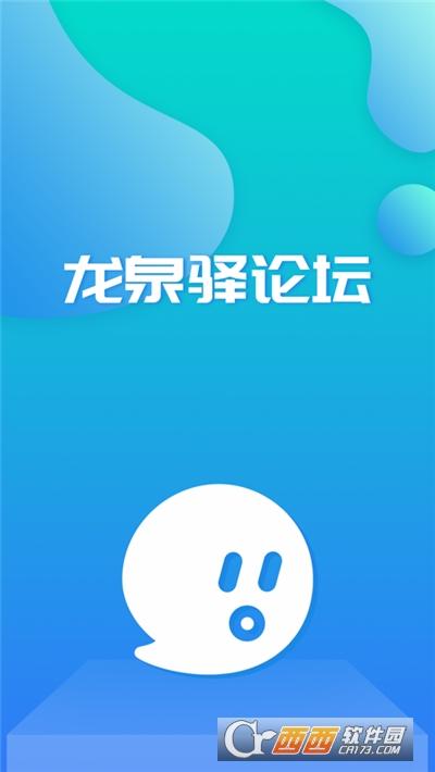 ��泉�A���招聘 v1.0