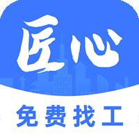 湖北先�A匠心(建筑招工平�_)v1.1安卓版