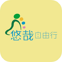 山西自由行v1.1.0安卓版