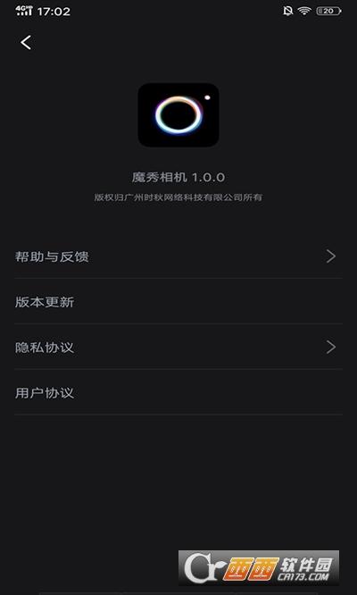 魔秀相�C v1.0.0安卓版