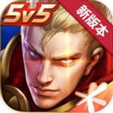 王者荣耀破晓版本2021最新版v1.61.1.6 官方版