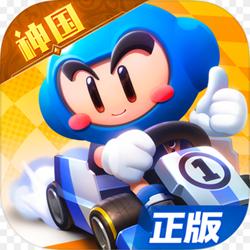 跑跑卡丁车官方竞速版神之国度版本v1.9.2