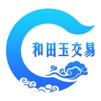 中国和田玉交易平台app