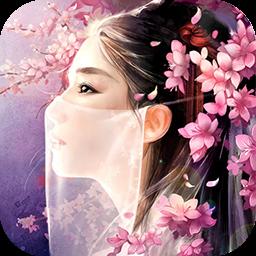鸿蒙山海录手游v1.0安卓版
