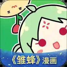 有妖气漫画v5.5.0 苹果版