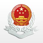 湘税医疗保险