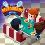 空闲餐厅大亨v1.0.2 安卓版