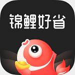 锦鲤好省app官方版