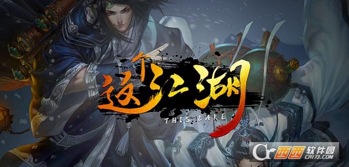 魔兽争霸3这个江湖 v1.1.23 正式版