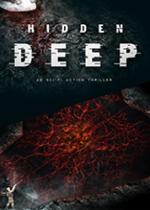 Hidden Deep免安装硬盘版