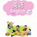 小学三年级上册译林英语